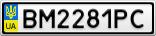 Номерной знак - BM2281PC