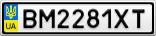 Номерной знак - BM2281XT