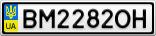 Номерной знак - BM2282OH