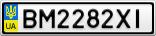 Номерной знак - BM2282XI