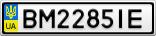 Номерной знак - BM2285IE