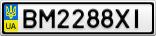 Номерной знак - BM2288XI