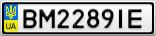 Номерной знак - BM2289IE