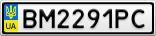 Номерной знак - BM2291PC