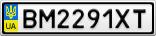 Номерной знак - BM2291XT