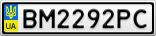 Номерной знак - BM2292PC