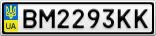 Номерной знак - BM2293KK