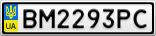 Номерной знак - BM2293PC
