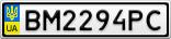 Номерной знак - BM2294PC