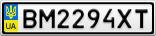 Номерной знак - BM2294XT