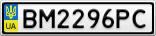 Номерной знак - BM2296PC