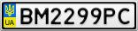 Номерной знак - BM2299PC