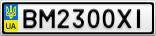 Номерной знак - BM2300XI