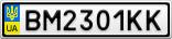 Номерной знак - BM2301KK