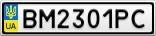 Номерной знак - BM2301PC