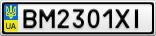 Номерной знак - BM2301XI