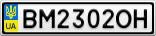 Номерной знак - BM2302OH