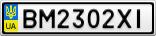 Номерной знак - BM2302XI
