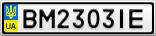 Номерной знак - BM2303IE