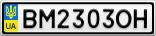 Номерной знак - BM2303OH