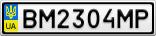 Номерной знак - BM2304MP