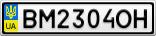 Номерной знак - BM2304OH