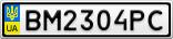 Номерной знак - BM2304PC