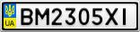 Номерной знак - BM2305XI