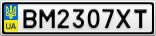 Номерной знак - BM2307XT