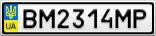 Номерной знак - BM2314MP