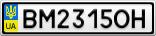 Номерной знак - BM2315OH