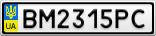 Номерной знак - BM2315PC