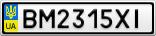 Номерной знак - BM2315XI