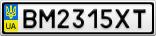 Номерной знак - BM2315XT