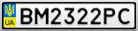 Номерной знак - BM2322PC
