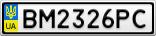 Номерной знак - BM2326PC