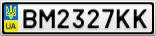 Номерной знак - BM2327KK