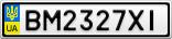 Номерной знак - BM2327XI