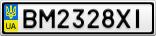 Номерной знак - BM2328XI