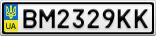Номерной знак - BM2329KK