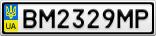 Номерной знак - BM2329MP