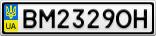 Номерной знак - BM2329OH