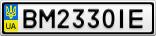 Номерной знак - BM2330IE