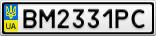 Номерной знак - BM2331PC