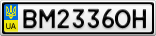 Номерной знак - BM2336OH