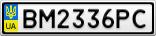 Номерной знак - BM2336PC