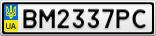 Номерной знак - BM2337PC