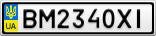 Номерной знак - BM2340XI