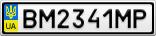Номерной знак - BM2341MP