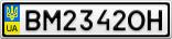 Номерной знак - BM2342OH
